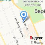 Центральный парк на карте Берёзовского