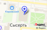 Схема проезда до компании ГОРОДСКОЙ ЦЕНТР ДОСУГА в Сысерте