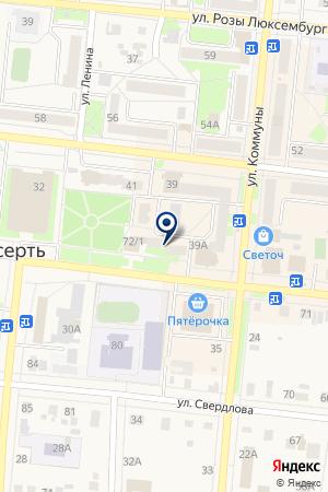 ЦЕНТР ОБСЛУЖИВАНИЯ АБОНЕНТОВ UTEL (ЮТЕЛ) на карте Сысерти