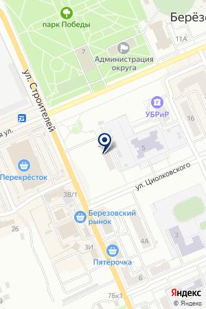 МАГАЗИН ШИЛОВСКОЕ МОЛОКО на карте Березовского