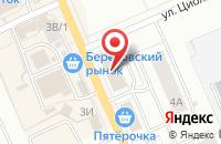 Схема проезда до компании Издательский Дом «Городская Пресса» в Березовском
