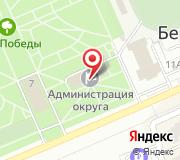 Дума Березовского городского округа