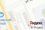 Схема проезда до компании Афродита в Берёзовском