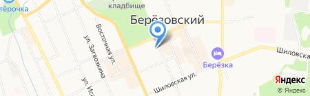 Банкомат Уральский банк реконструкции и развития на карте Берёзовского