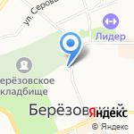 Майкробот на карте Берёзовского