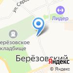 Мери Поппинс на карте Берёзовского