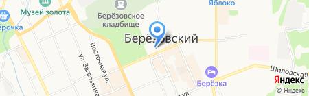 Салон цветов на Театральной на карте Берёзовского