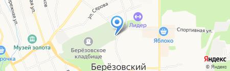 Магазин низких цен на карте Берёзовского