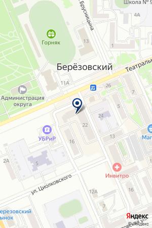 ЗООМИКС на карте Березовского