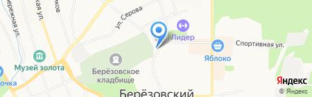 Аурум на карте Берёзовского