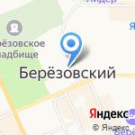 ЭлитПластОкно на карте Берёзовского