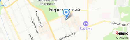 На крючке на карте Берёзовского