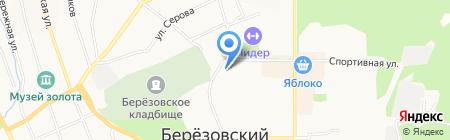 Комплимент на карте Берёзовского