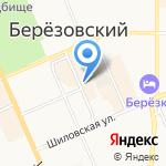 Магазин женской обуви и кожгалантереи на карте Берёзовского