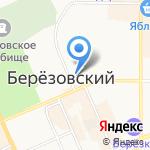 Калинка на карте Берёзовского