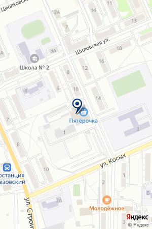 САУНА ХАЛИ-ГАЛИ на карте Березовского