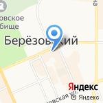 Аптека низких цен на карте Берёзовского