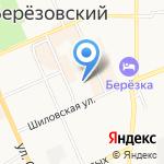Кристина на карте Берёзовского