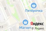 Схема проезда до компании Малина в Берёзовском