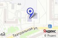 Схема проезда до компании КИТ (НАТЯЖНЫЕ ПОТОЛКИ) в Березовском
