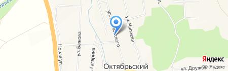 Октябрьская детская школа искусств на карте Бородулино