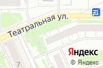 Схема проезда до компании Березовский Клуб любителей собак в Берёзовском