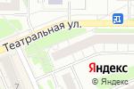 Схема проезда до компании ZooRoom в Берёзовском