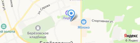 Птичья горка на карте Берёзовского