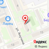 Недвижимость Урала-Березовский