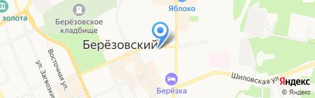 ЗАГС г. Берёзовского на карте Берёзовского
