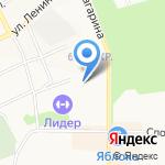 Детский сад №1 на карте Берёзовского