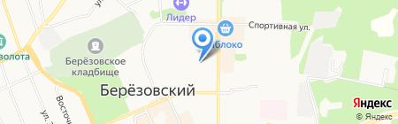 Детский сад №35 на карте Берёзовского