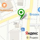 Местоположение компании Магазин автозапчастей и аксессуаров