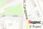 Схема проезда до компании Лина сервис в Берёзовском