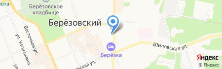 Киоск по продаже хлебобулочных и кондитерских изделий на карте Берёзовского