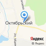 Мой Дом на карте Октябрьского