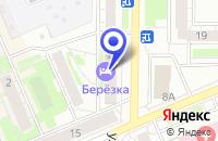 Схема проезда до компании АПТЕКА КОМПАНЬОН в Березовском