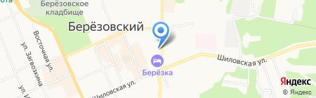 Центральная городская библиотека на карте Берёзовского