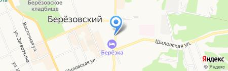 Магазин цветов на карте Берёзовского