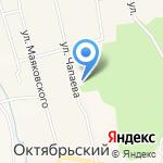 Колосок на карте Октябрьского