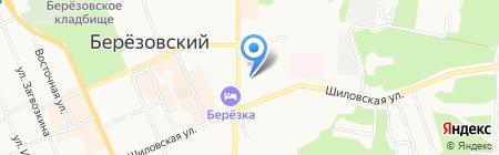 Мастерская по ремонту часов на карте Берёзовского