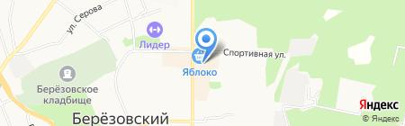 Управление пенсионного фонда РФ на карте Берёзовского