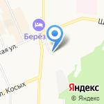Центр гигиены и эпидемиологии в Свердловской области на карте Берёзовского