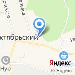 Феерия на карте Октябрьского