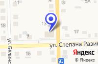 Схема проезда до компании ОСНОВНАЯ ШКОЛА N 11 в Сысерте
