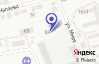 Схема проезда до компании СВЕРДЛОВСКАВТОДОР в Арамиле