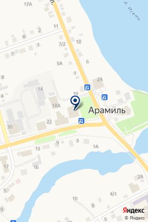 АРАМИЛЬЭНЕРГО на карте Арамиля