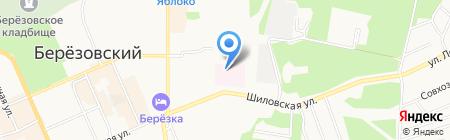 Центр восстановительной медицины и реабилитации МВД России на карте Берёзовского