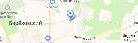 Детский сад №39 на карте Берёзовского