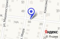 Схема проезда до компании АВТОЦЕНТР СВ в Сысерте